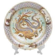 Wedgwood Dragon Lustre Bowl
