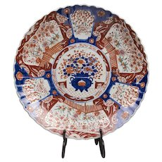 Meiji Period Japanese Lobed Wall Charger