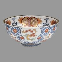 19th C. Japanese Imari Punch or Center Bowl