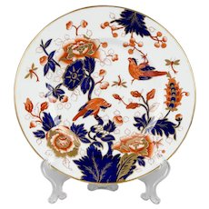 Coalport Dinner Plate, Hong Kong Pattern