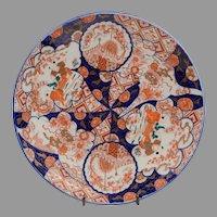 Meiji Period Japanese Imari Porcelain Charger