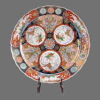 Mid 19th C. Meiji Period Japanese Imari Charger