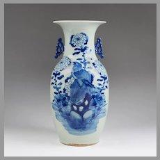 Celadon Chinese Vase With Underglaze Blue Decoration