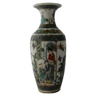 19th Century Chinese Famille Verte Vase People Birds