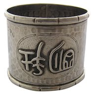 Chinese Export Silver Napkin Ring Hammered Applied Characters