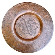 Mid Century Modern Copper Charger Spanish Motifs