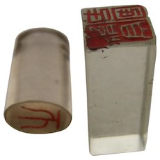 Two Old Chinese Rock Crystal Seals or Chops