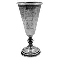 Ca 1900 Small Sterling Kiddush Cup on Stem Judaica