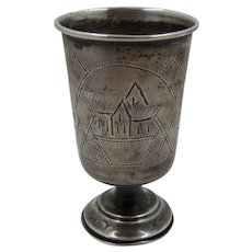 Russian Judaica Silver Kiddush Wine Cup Incised Signed Ca 1890s