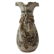 Meiji Period Japanese Satsuma Vase Sack Shape w/ Cord Tassels