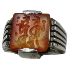 Early Silver Carnelian Intaglio Signet Ring Sz 9 1/2