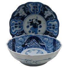 Two Chinese Blue & White Kangxi Porcelain Bowls Qianlong Period