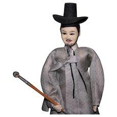 "Vintage Mr. Yi of Korea 11"" figure"