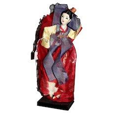 Vintage Korean Mrs. Yi regional costume