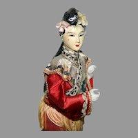 "Antique 9.5"" Japanese Geisha Madame Butterfly"
