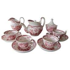 "Rare Child's  Tea Set- Minton- Staffordshire Transferware- ""Pavilion"" pattern- Circa 1830"