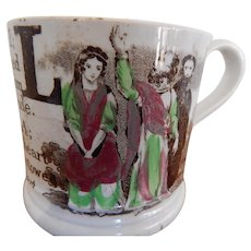 Antique Staffordshire Transfer Child's Mug Cup 'K is for KORAH' -'L is for Lydia'- Bible Characters