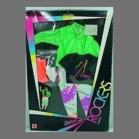 Mattel NRFB Barbie and The Rockers Fashion #1177 for Derek, 1985!