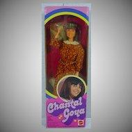 NRFB Mattel Chantal Goya Doll, 1979, French, RARE!