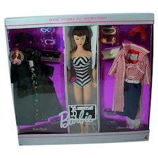 NRFB Mattel Brunette 35th Anniversary Barbie Doll Gift Set, 1993