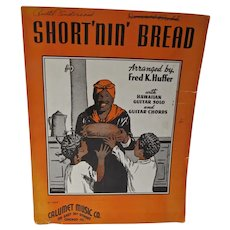 Vintage 1939 Original Sheet Music, Short'nin' Bread