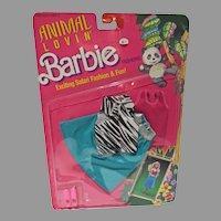 Mattel NRFC Animal Lovin' Barbie Fashions, 1988