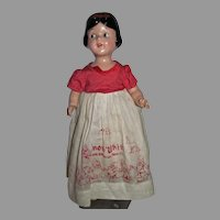 "Vintage Ideal Snow White 18"" Composition and Cloth Doll, 1939"