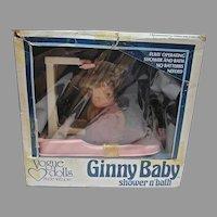 MIB Vogue Ginny Baby Shower n' Bath Set, 1977