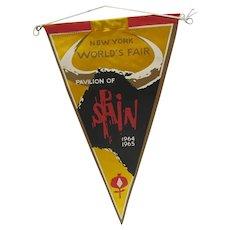 Rare 1964-65 New York World's Fair Spain Pavilion Pennant