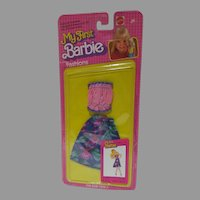 NRFC My First Barbie Fashion #3675, Mattel, 1980