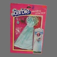NRFB Mattel Barbie Outfit, Bridesmaid's Dream, 1986
