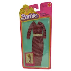 NRFC Old Store Stock Mattel Barbie Fashion Collectibles #1904, 1979