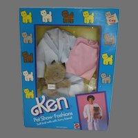 NRFB Ken Pet Show Fashions, Mattel, 1986