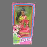 Vintage NRFB Korean Barbie, Mattel, 1987