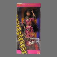 NRFB Chinese Barbie, Dolls of the World Collection, Mattel 1993