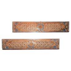 Pair Louis XVI Style Overdoor or Supraporta  Bosierie Fragments