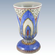 Art Deco Persian Faience Pottery Vase Iran