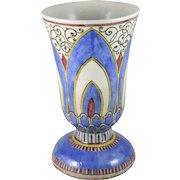 Art Deco Persian Faience Pottery Vase Iran