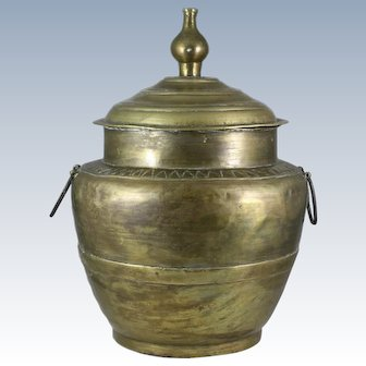 19th Century Brass Islamic Gadur Jar Philippines Maranao #1