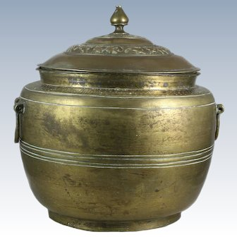 19th Century Brass Islamic Gadur Jar Philippines Maranao #2
