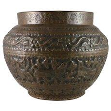 Persian Copper Repousse Cache Pot Jardiniere