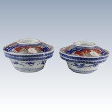 Japanese Meiji Imari Arita Porcelain Covered Soup Bowls