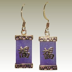 Pretty Lavender Jade Asian Character Earrings