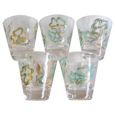 Mid Century Aqua and Gold Rocks Glasses