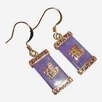 Good Fortune Lavender Jadeite GF Earrings