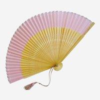 Pierced Bamboo Hand Painted Fan