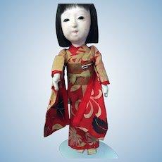 "11"" Japanese International Doll"