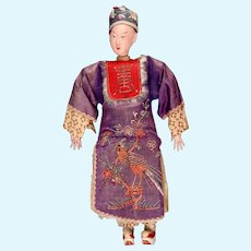 """Antique Chinese Male Opera Doll, 10"""", in Royal Purple, ca. late 1800s ~ 1920s"""