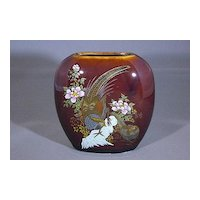 Small Made In Japan Pillow Vase