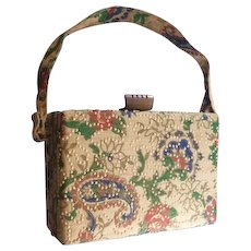 Vintage Woven Fabric Purse 1960's